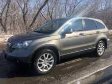 Омск Honda CR-V 2008