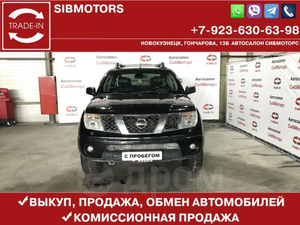 Nissan Navara, 2006 год, 530 000 руб.
