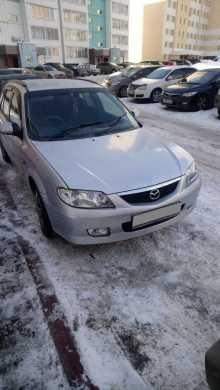 Кемерово Familia S-Wagon