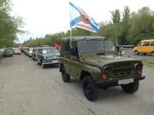 Волгоград УАЗ 469 1982