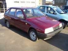 Яя 2126 Ода 2001