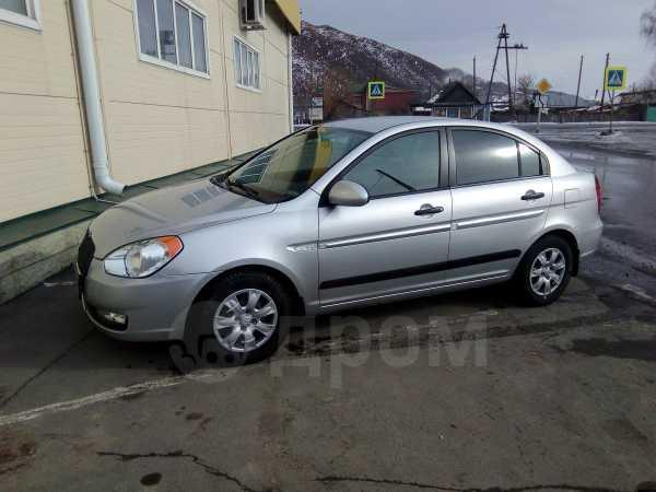 Hyundai Verna, 2008 год, 350 000 руб.