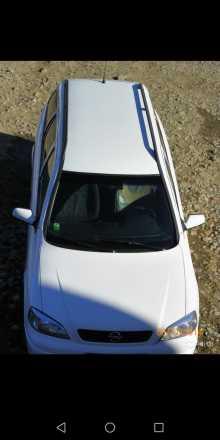 Черкесск Opel Astra 2000
