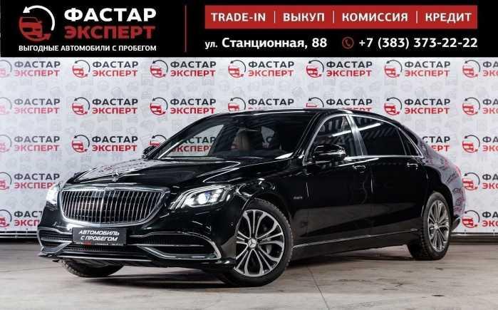 Maybach Maybach, 2018 год, 8 500 000 руб.
