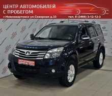 Нижневартовск Hover H3 2013