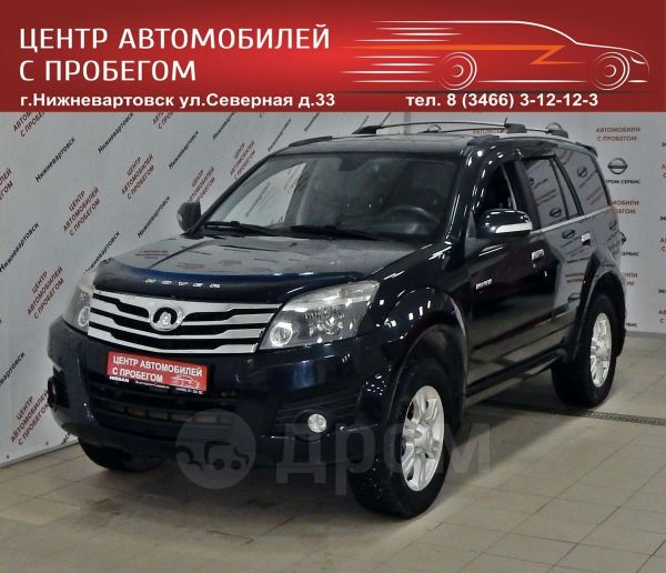 Great Wall Hover H3, 2013 год, 550 000 руб.