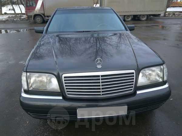 Mercedes-Benz S-Class, 1995 год, 425 000 руб.