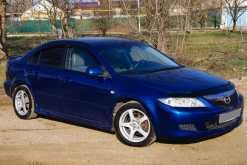 Красногвардейское Mazda6 2005
