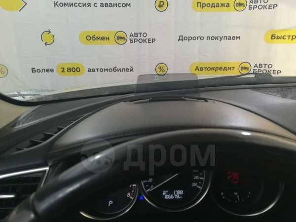 Mazda 626, 2015 год, 1 102 500 руб.
