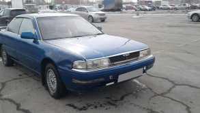 Омск Persona 1990