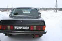 Тверь 3102 Волга 1998