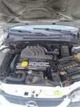 Opel Vectra, 1998 год, 89 000 руб.