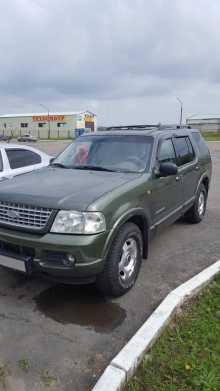 Тюмень Explorer 2003