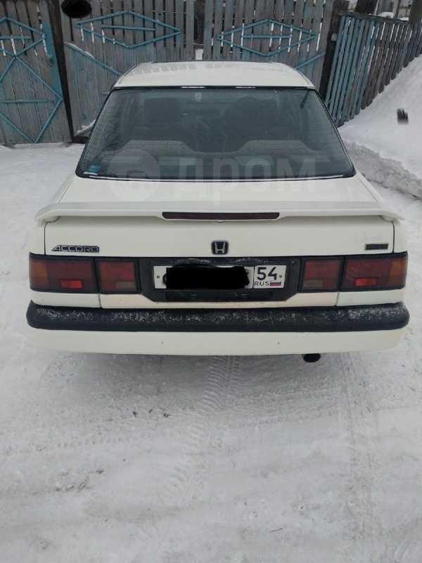 Honda Accord, 1986 год, 90 000 руб.