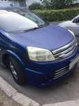 Nissan Lafesta, 2008 год, 550 000 руб.