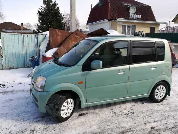 Daihatsu Move, 2005 год, 195 000 руб.