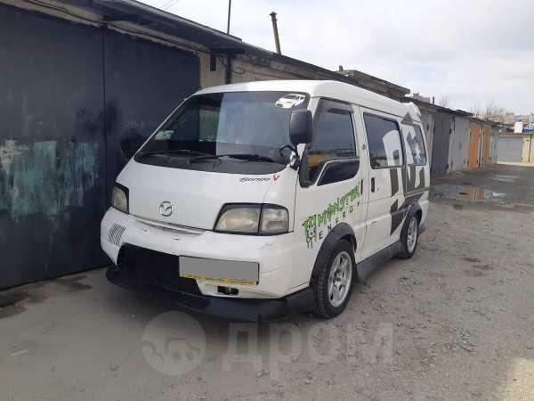 Mazda Bongo, 1999 год, 265 000 руб.