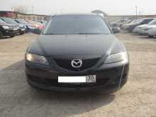 Астрахань Mazda6 2006