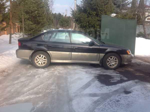 Subaru Outback, 2000 год, 220 000 руб.