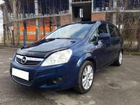 Ростов-на-Дону Opel Zafira 2011