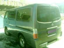 Челябинск Caravan 2005