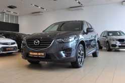 Липецк Mazda CX-5 2016
