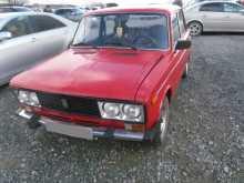 Симферополь 2106 1978