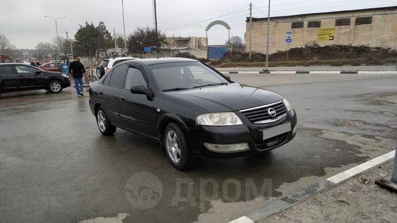 Nissan Almera Classic, 2008 год, 250 000 руб.