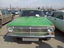 Назрань 24 Волга 1976