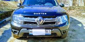 Шахты Duster 2016