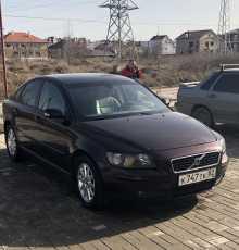 Симферополь S40 2005