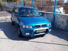 Ялта Demio 1998