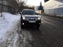 Екатеринбург Hover H3 2013