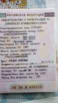 Лада 2101, 1987 год, 21 000 руб.