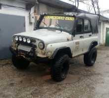 Новороссийск 3151 1999