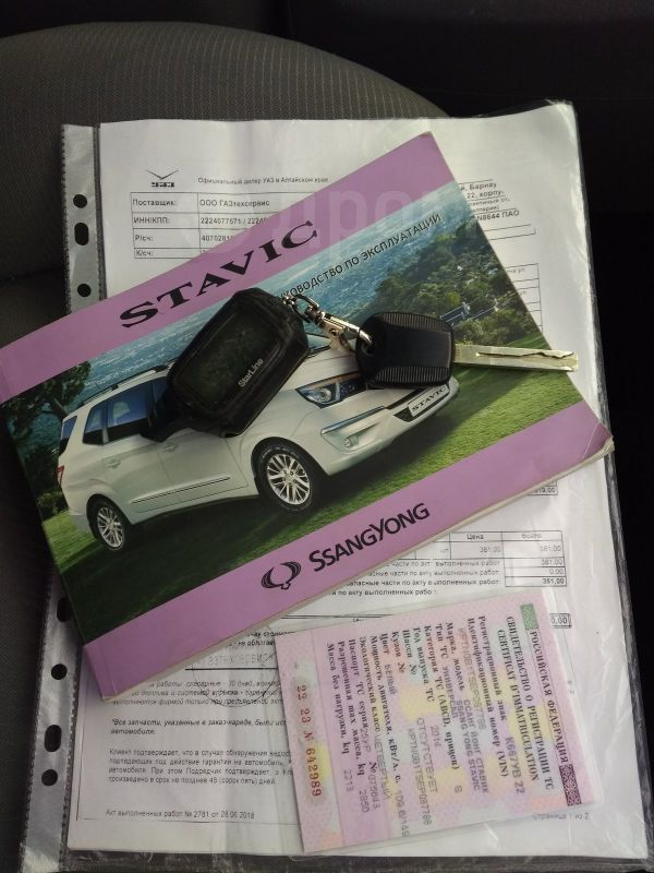 SsangYong Stavic, 2014 год, 950 000 руб.