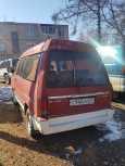 Nissan Vanette, 1987 год, 80 000 руб.