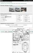 Toyota Allion, 2015 год, 1 130 000 руб.