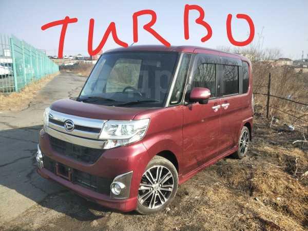 Daihatsu Tanto, 2014 год, 455 000 руб.