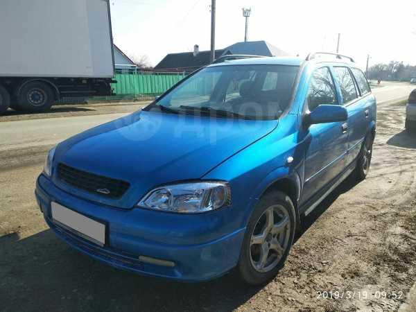 Opel Astra, 1999 год, 150 000 руб.