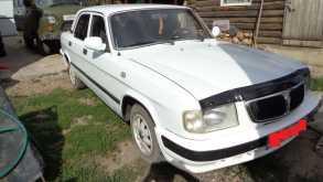 ГАЗ 3110 Волга, 2003 г., Красноярск