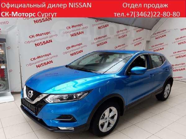 Nissan Qashqai, 2019 год, 1 695 000 руб.