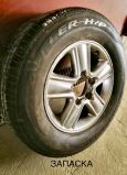 Lexus LX470, 2005 год, 1 545 000 руб.