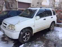 Иркутск Escudo 1999
