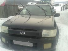 Барнаул QX4 2001