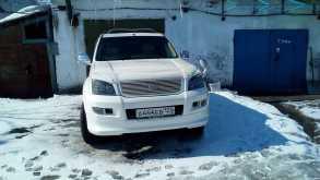Елизово Land Cruiser Prado