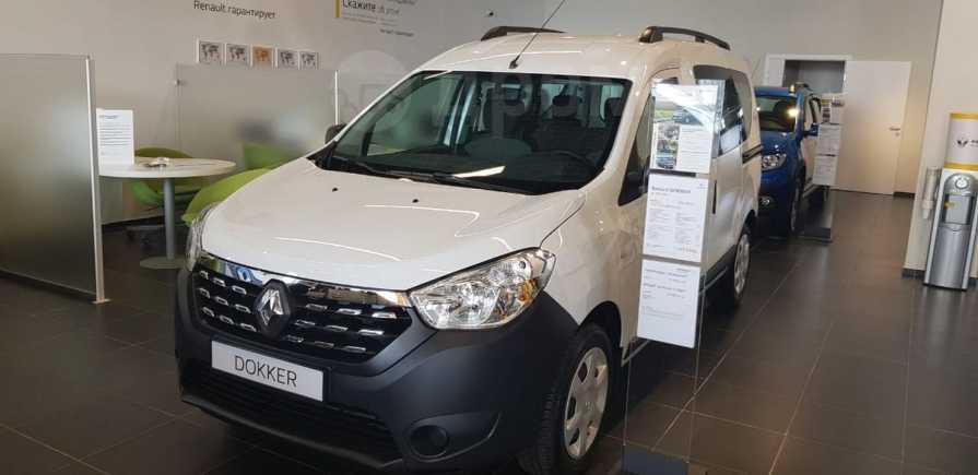 Renault Dokker, 2018 год, 1 025 659 руб.