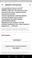 Лада Приора, 2007 год, 139 000 руб.