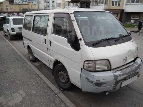 Mazda Bongo, 2005 год, 220 000 руб.