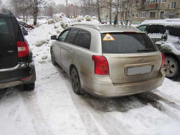 Toyota Avensis, 2004 год, 424 000 руб.